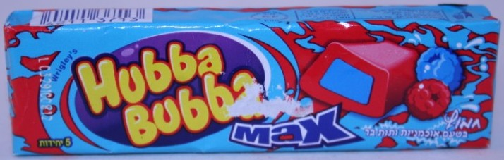 2009 Hubba Bubba Max sour double berry