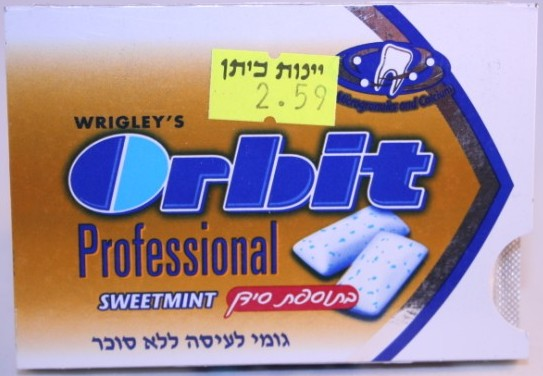 Orbit Professional Sweetmint 2009