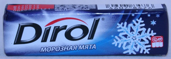 2012 Dirol 10 pellets Frosty Mint (RU)