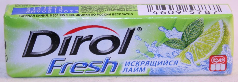 2012 Dirol Fruit 10 pellets Sparkling Lime (RU)