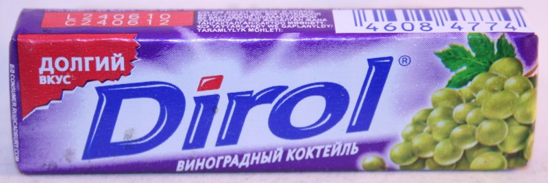 2012 Dirol Fruit 10 pellets Grape Longlasting (RU)