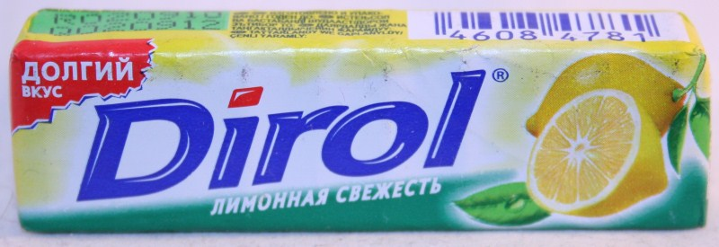 2012 Dirol Fruit 10 pellets Lemon Longlasting (RU)