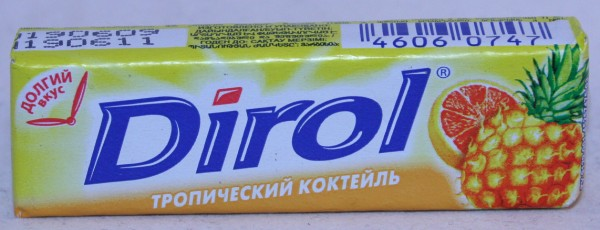 2012 Dirol Fruit 10 pellets Orange Pineapple (RU)