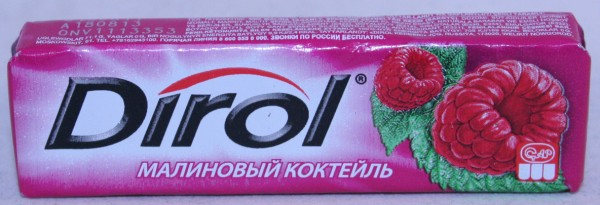2012 Dirol Fruit 10 pellets Raspberry (RU)