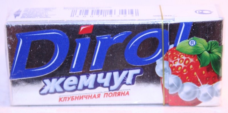 2012 Dirol Pearl 10 pellets Strawberry (RU)