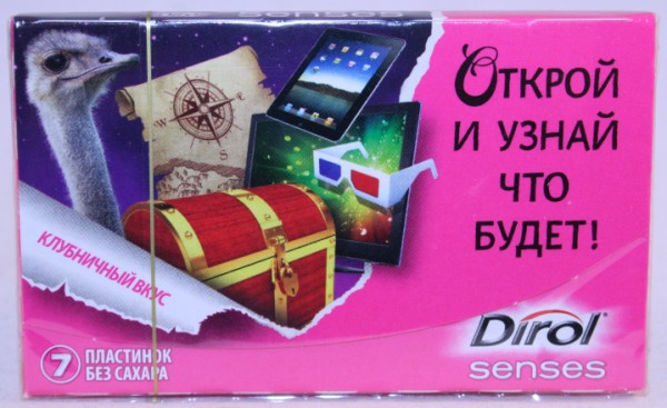 2012 Dirol Senses 7 tabs Action Strawberry (RU)