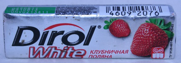 2012 Dirol White Strawberry (RU)